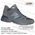 Кроссовки теплые Veer зима, мех, 47-50, кожа - 6283 т. серые | бирюзовые вставки. Купить кроссовки в Одессе.