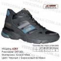 Кроссовки теплые Veer зима, мех, 47-50, кожа - 6283 черные   бирюзовые вставки. Купить кроссовки в Одессе.