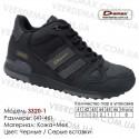 Спортивная обувь Туфли Demax кожа 41-46 - 3320-1 черные   серые. Купить туфли в Одессе.