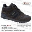 Спортивная обувь Туфли Demax кожа 41-46 - 3320-3 коричневые   золотые. Купить туфли в Одессе.