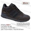 Спортивная обувь Туфли Demax кожа 41-46 - 3320-4 коричневые   черные. Купить туфли в Одессе.