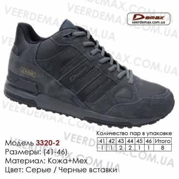 Спортивная обувь Туфли Demax кожа 41-46 - 3320-2 серые, черные. Купить туфли в Одессе.