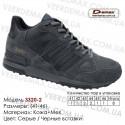 Спортивная обувь Туфли Demax кожа 41-46 - 3320-2 серые | черные. Купить туфли в Одессе.