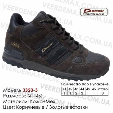 Спортивная обувь Туфли Demax кожа 41-46 - 3320-3 коричневые, золотые. Купить туфли в Одессе.