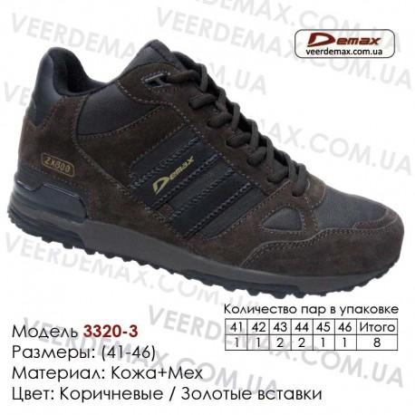 Спортивная обувь Туфли Demax кожа 41-46 - 3320-3 коричневые | золотые. Купить туфли в Одессе.
