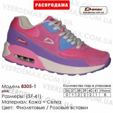 Кроссовки Demax 37-41 сетка - 8305-1 фиолетовые, розовые вставки. Купить спортивную обувь.