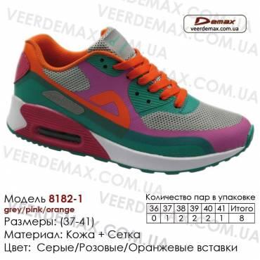 Кроссовки Demax 37-41 сетка - 8182-1 серые   розовые   оранжевые. Купить спортивную обувь.