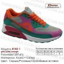 Кроссовки Demax 37-41 сетка - 8182-1 серые | розовые | оранжевые. Купить спортивную обувь.