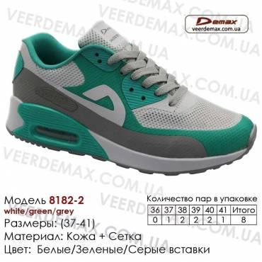 Кроссовки Demax 37-41 сетка - 8182-2 белые, зеленые, серые. Купить спортивную обувь.