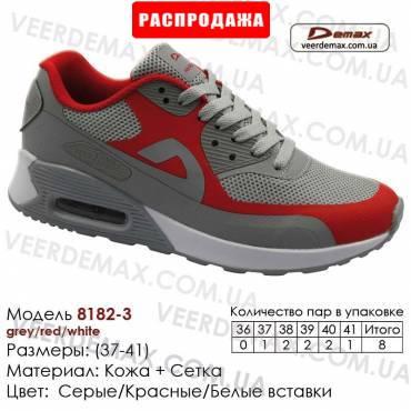 Кроссовки Demax 37-41 сетка - 8182-3 серые, красные, белые. Купить спортивную обувь.