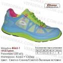 Кроссовки Demax 37-41 сетка - 8563-1 голубые | зеленые | серые. Купить спортивную обувь.