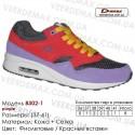 Кроссовки Demax 37-41 сетка - 8302-1 фиолетовые | красные. Купить спортивную обувь.