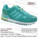Кроссовки Demax 37-41 сетка - 8750-3 зеленые, желтые. Купить спортивную обувь.