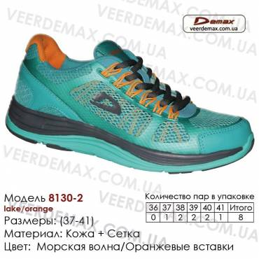 Кроссовки Demax 37-41 сетка - 8130-2 морская волна, оранжевые. Купить кроссовки оптом в Одессе.