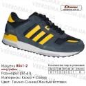 Кроссовки Demax 37-41 сетка - 8561-2 темно-синие, желтые. Купить кроссовки оптом в Одессе.
