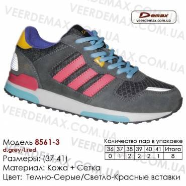 Кроссовки Demax 37-41 сетка - 8561-3 темно-серые, красные. Купить кроссовки оптом в Одессе.
