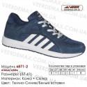 Кроссовки Veer сетка - 6871-2 темно-синие | белые вставки. Купить кроссовки в Одессе.