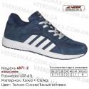 Кроссовки Veer сетка - 6871-2 темно-синие   белые вставки. Купить кроссовки в Одессе.