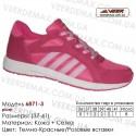 Кроссовки Veer сетка - 6871-3 темно-красные   розовые вставки. Купить кроссовки в Одессе.