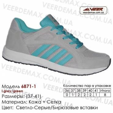 Кроссовки Veer сетка - 6871-1 светло-серые | зеленые вставки. Купить кроссовки в Одессе.