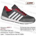 Кроссовки Veer сетка - 6767-1 серые, красные. Купить кроссовки в Одессе.