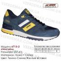 Кроссовки Veer сетка - 6713-2 темно-синие, желтые. Купить кроссовки в Одессе.