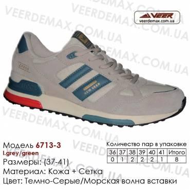 Кроссовки Veer сетка - 6713-3 серые, зеленые. Купить кроссовки в Одессе.