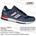 Кроссовки Veer сетка - 7523-2 темно-синие, красные. Купить кроссовки в Одессе.