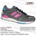 Кроссовки Veer сетка - 7523-3 темно-серые, розовые. Купить кроссовки в Одессе.