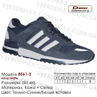 Кроссовки Demax 41-46 сетка - 8561-2 темно-синие, белые. Кроссовки оптом купить в Одессе.