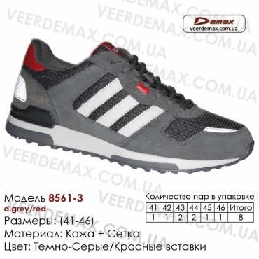 Кроссовки Demax 41-46 сетка - 8561-3 темно-серые, красные. Кроссовки оптом купить в Одессе.