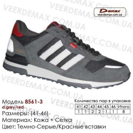 Кроссовки Demax 41-46 сетка - 8561-3 темно-серые, красные. Купить кроссовки оптом в Одессе.