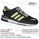Кроссовки Demax 41-46 сетка - 8561-1 черные, желтые. Купить кроссовки оптом в Одессе.