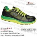 Кроссовки Demax 41-46 сетка - 8130-1 черные, зеленые. Купить кроссовки оптом в Одессе.