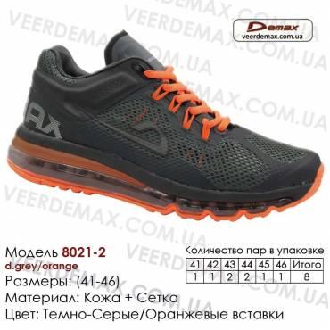 Кроссовки Demax 41-46 сетка - 8021-2 темно-серые, оранжевые. Кроссовки оптом купить в Одессе.