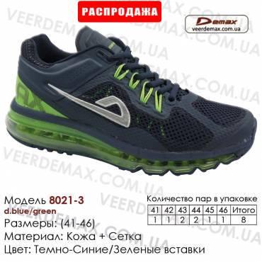Кроссовки Demax 41-46 сетка - 8021-3 темно-синие, зеленые. Кроссовки оптом купить в Одессе.