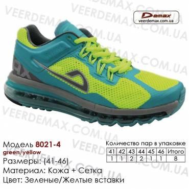 Кроссовки Demax 41-46 сетка - 8021-4 зеленые, желтые. Кроссовки оптом купить в Одессе.