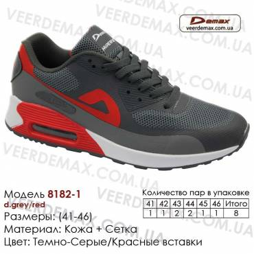 Кроссовки Demax 41-46 сетка - 8182-1 темно-серые, красные. Кроссовки оптом купить в Одессе.