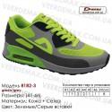 Кроссовки Demax 41-46 сетка - 8182-3 зеленые, серые. Кроссовки оптом купить в Одессе.