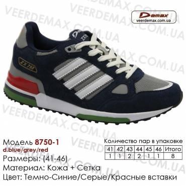 Кроссовки Demax 41-46 сетка - 8750-1 темно-синие, серые, красные. Кроссовки оптом купить в Одессе.