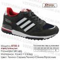 Кроссовки Demax 41-46 сетка - 8750-3 темно-серые, темно-синие, красные. Кроссовки оптом купить в Одессе.