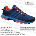Кроссовки Demax 41-46 сетка - 8078-2 синие, оранжевые. Кроссовки оптом купить в Одессе.