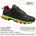 Кроссовки Demax 41-46 сетка - 8078-3 темно-серые, черные, красные. Кроссовки оптом купить в Одессе.