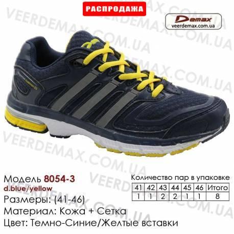 Кроссовки Demax 41-46 сетка - 8054-3 темно-синие, желтые. Кроссовки оптом купить в Одессе.