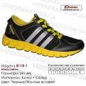 Кроссовки Demax 41-46 сетка - 8118-1 черные, желтые. Купить кроссовки оптом в Одессе.