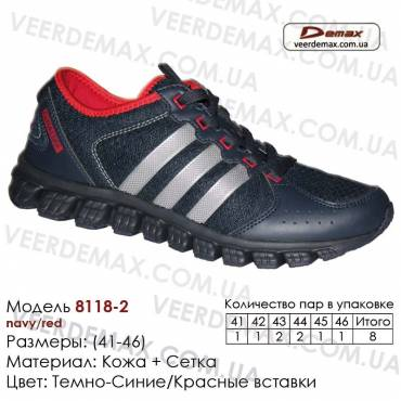 Кроссовки Demax 41-46 сетка - 8118-2 темно-синие, красные. Купить кроссовки оптом в Одессе.