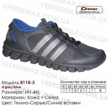 Кроссовки Demax 41-46 сетка - 8118-3 темно-серые, синие. Купить кроссовки оптом в Одессе.