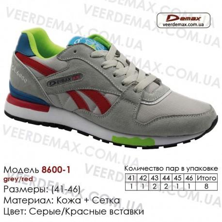 Кроссовки Demax 41-46 сетка - 8600-1 серые, красные. Кроссовки оптом купить в Одессе.