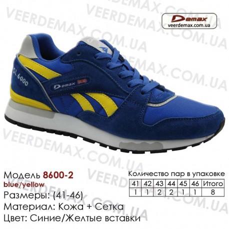 Кроссовки Demax 41-46 сетка - 8600-2 синие, желтые. Кроссовки оптом купить в Одессе.