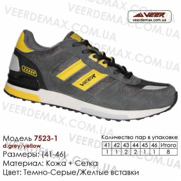 Кроссовки Veer 41-46 сетка - 7523-1 темно-серые, желтые. Купить кроссовки в Одессе.